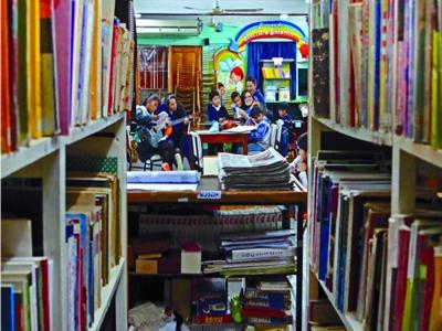 bibliotecas populares